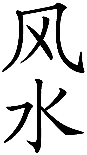 Del sitio: www.taichienuruguay.com